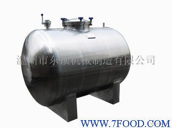 不锈钢卧式储罐/蒸馏水储罐图片