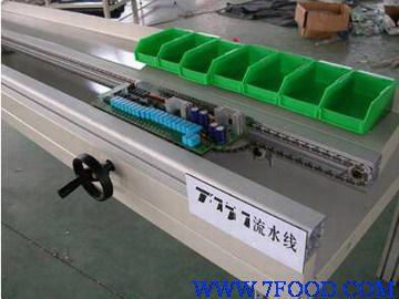 插件输送线在电子厂一般用于基板自动插入生产,适用于电路板插件,焊接