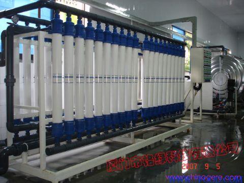 油水分离设备 供应信息