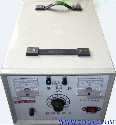 超声波捕鱼机e型