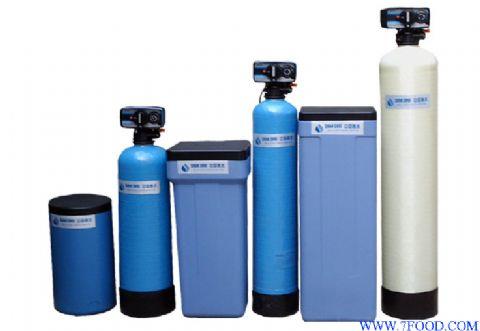 郑州全自动软水器 供应信息 食品科技网