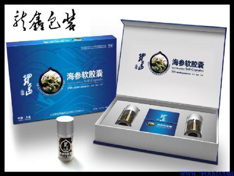 供应 青岛礼品盒