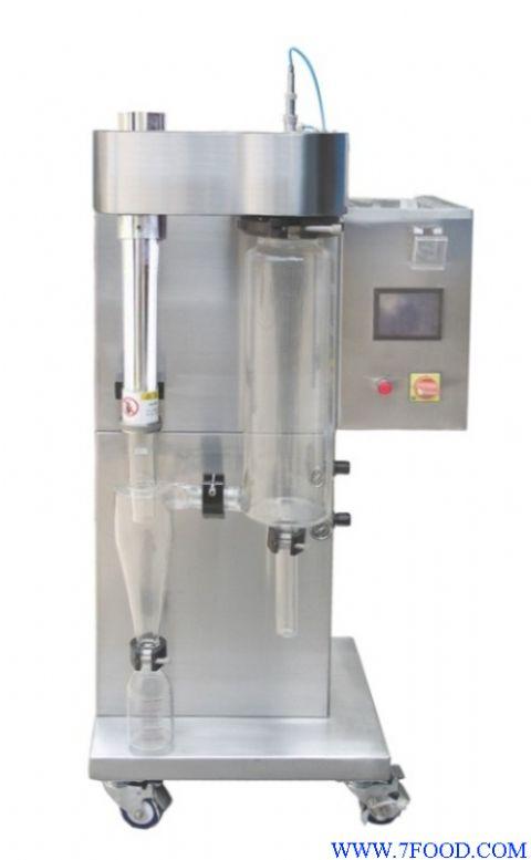 实验室喷雾干燥机