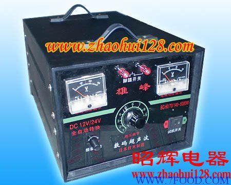 供应 大功率电子超声波捕鱼机