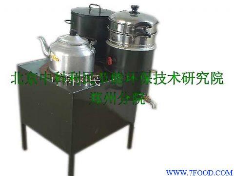 自制木柴半气化炉