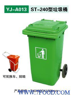 其他塑料包装 240重庆环卫垃圾桶 【手机阅读】   挂壁式垃圾桶:长690