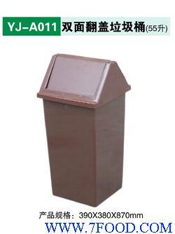 其他塑料包装 孝感双面翻盖垃圾桶 【手机阅读】   挂壁式垃圾桶:长