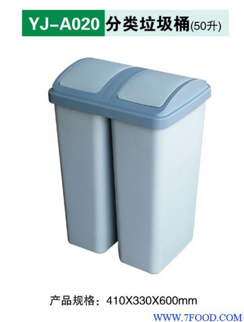 挂壁式垃圾桶:长690mm*宽450mm*高850mm                 圆形垃圾桶
