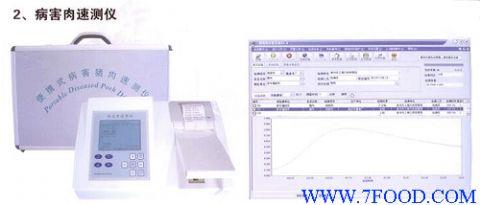 食堂食品安全检测室设计方案_供应框架_中国10x9平米信息房屋设计图图片