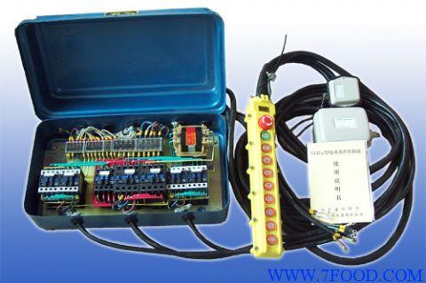 三马电动葫芦电控箱手电门断火限位器