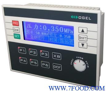 db4610变频恒压供水控制器