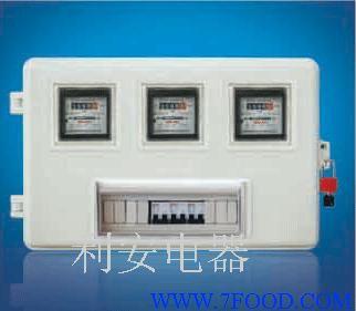 产品展销 食品机械设备 工厂配套设备 其他配套设备 三户玻璃钢电表箱