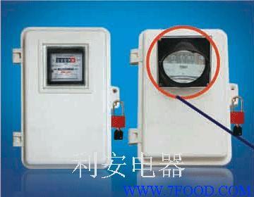 产品展销 食品机械设备 工厂配套设备 其他配套设备 一户玻璃钢电表箱