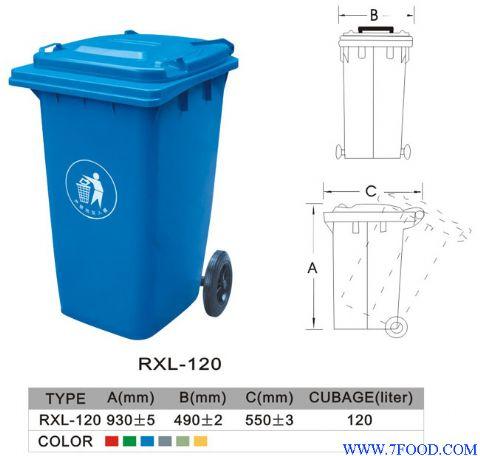 合肥塑料垃圾桶120升 【手机阅读】