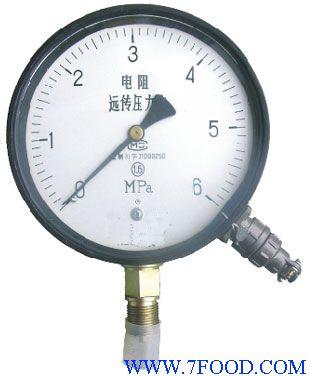 供应 电阻远传压力表