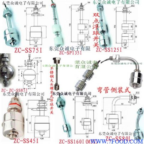 0mpa,可控制电磁阀,水泵,或作缺水保护,溢水报警.