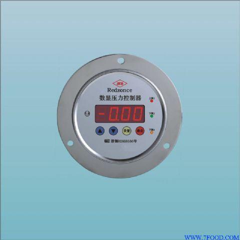 防水型数显温度表电子温度计超低温度计(zt-280)