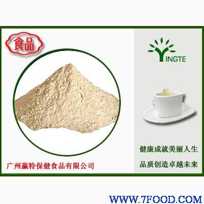 燕麦膨化粉