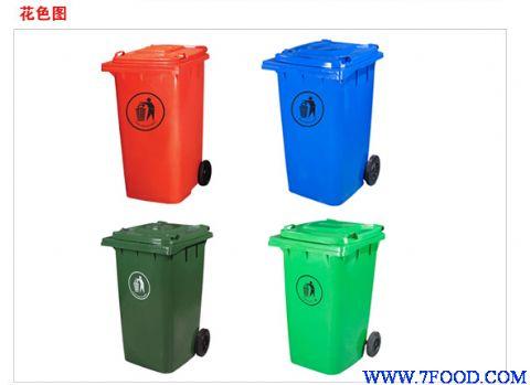 【手机阅读】   方型垃圾桶:1235*1265*768mm  挂壁式垃圾桶:长690mm*