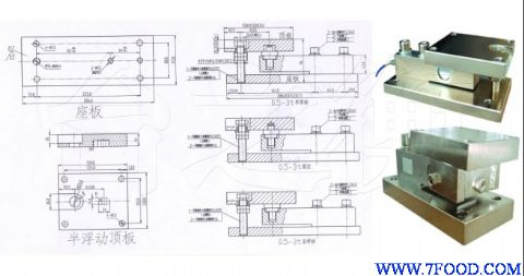 接线盒中并联各路称重模块信号,并可根据各称重模块受载情况调节角差