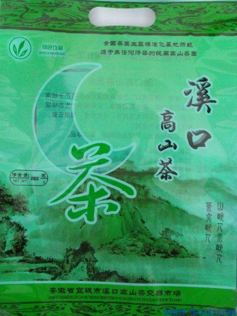 自立袋(茶叶袋)