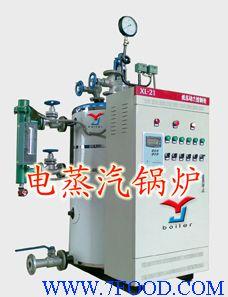 电蒸汽锅炉 供应信息