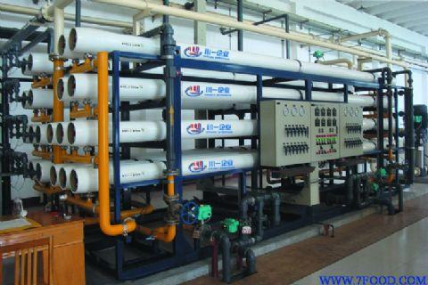 反渗透纯水设备(单级)