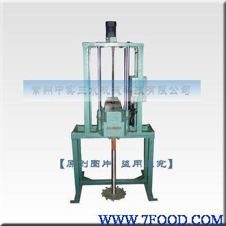 可移动电动升降式搅拌机(ae系列)