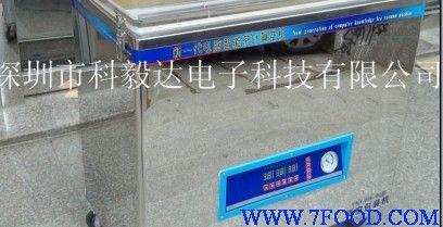 供应 全自动茶叶包装机