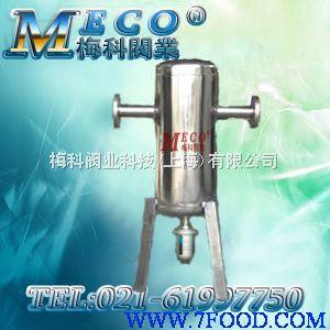 不锈钢沼气汽水分离器