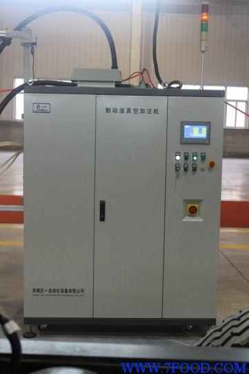 加注机专业生产制动液加注机 供应信息高清图片