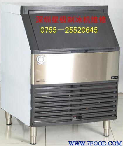 深圳专业维修星极制冰机