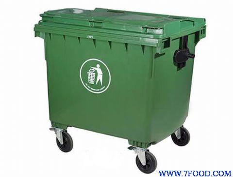 1100升环保塑料垃圾桶