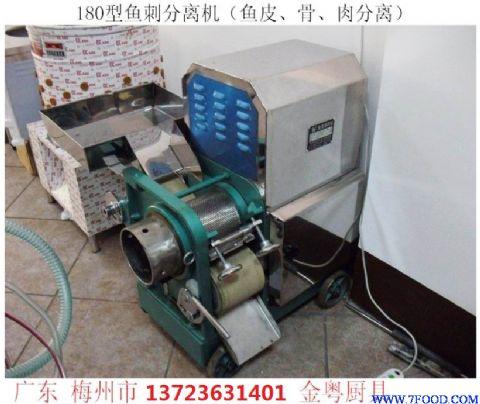 5kw    产    量: 180kg/h   电压:220v/380v  重    量: 130kg