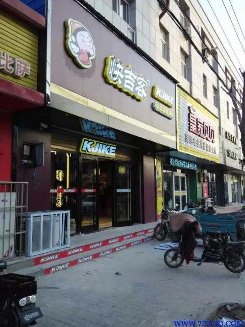 其他服务 其他 快餐店加盟 【手机阅读】     中式快餐加盟品牌对分店图片