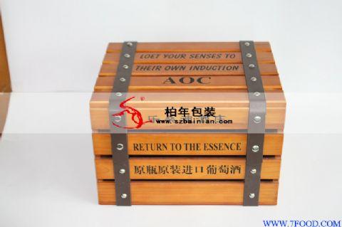 红酒木箱包装设计制作-深圳柏年