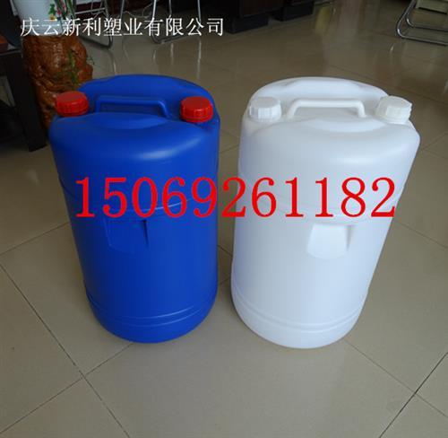 60升双口白色塑料桶