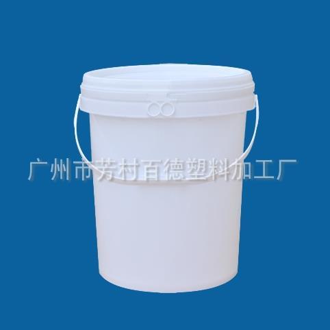 1l~25l的农药工业塑料包装桶