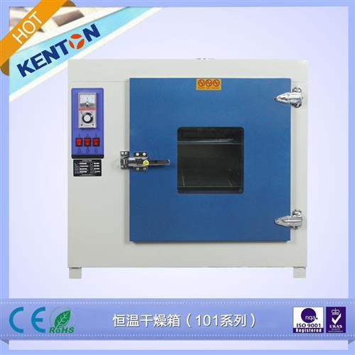康恒1012烘箱干燥箱恒温干燥箱(101~2)