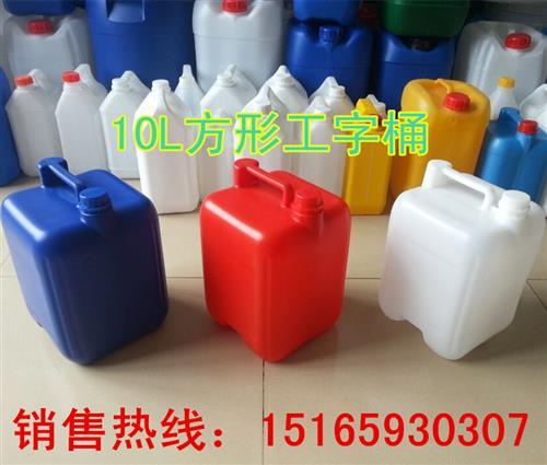 红色10公斤工字方形塑料桶