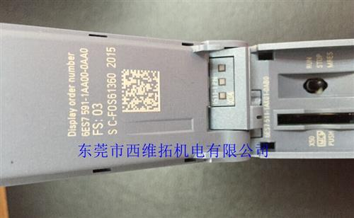西门子可编程序控制器(6es7511-1ak00-0ab0)