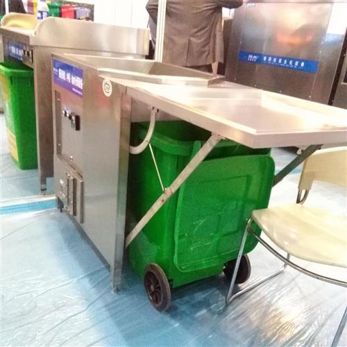 餐厨垃圾桶适用于酒店后厨