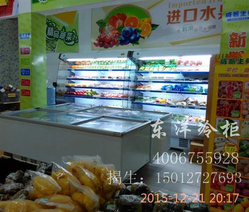 展示柜牛奶蔬菜水果风幕柜柜 供应信息