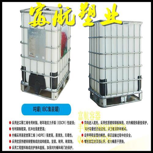 吨桶尺寸规格_供应信息