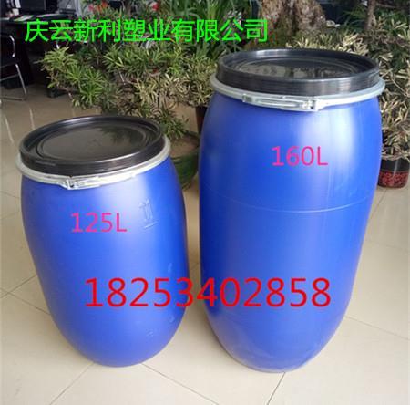 160升塑料桶160l大口铁箍塑料桶