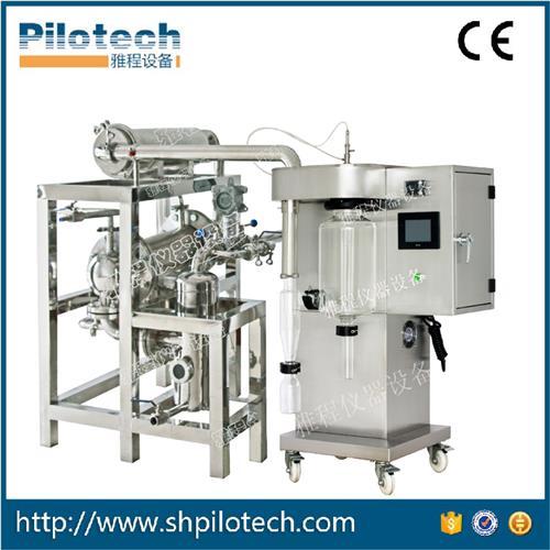 自吸蠕动泵将样品液体从容器中通过喷嘴进入干燥腔,同时压缩氮气从
