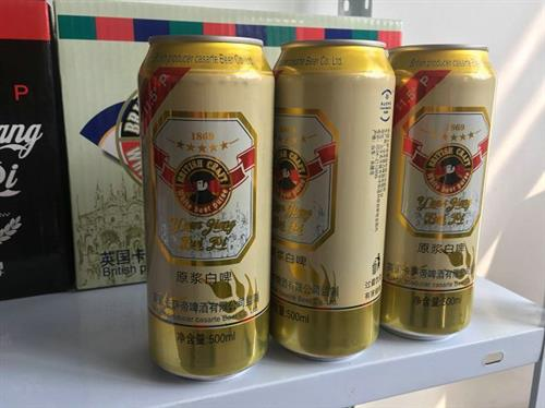 原浆白啤易拉罐啤酒(500毫升)