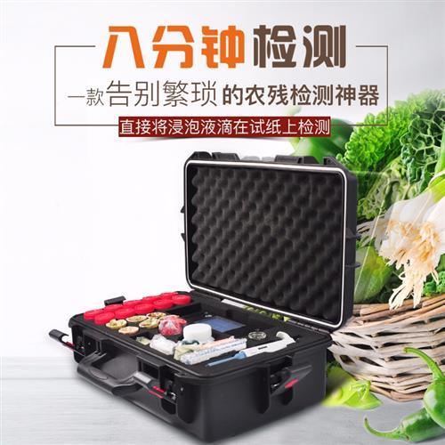 食品科技网图片