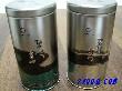 东莞市丰元制罐有限公司:茶叶罐