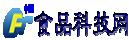 中国手机食品网